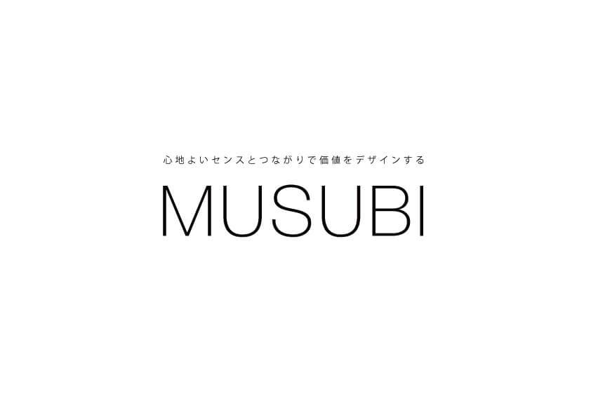 MUSUBI project ファーストコラボ決定