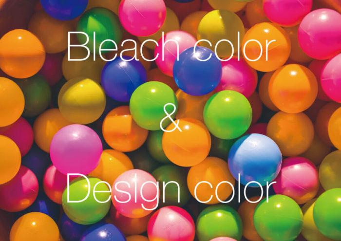 美容師さんから聞かれるブリーチカラー/デザインカラーのお客さんの増やし方