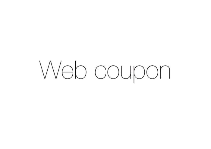 初来店の方向け/Web couponを刷新しました