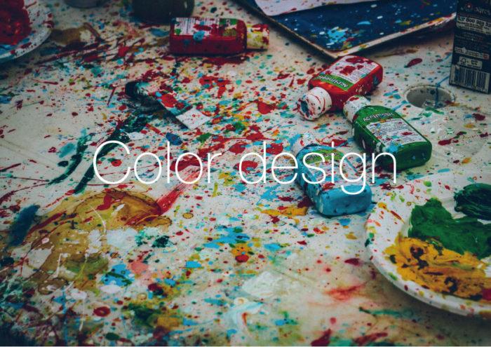 【お客さん向け】デザインカラーの色合わせの見つけ方